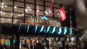 saito kinen festival
